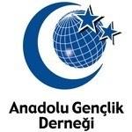 Anadolu Gençlik Derneği Vektörel Logosu